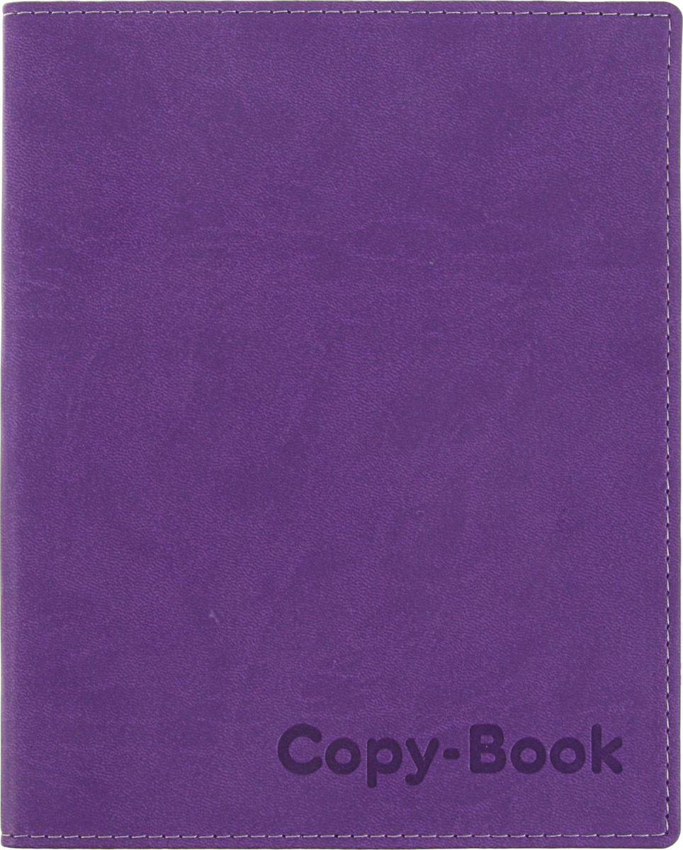 Бриз Тетрадь Vivella 80 листов в клетку цвет фиолетовый