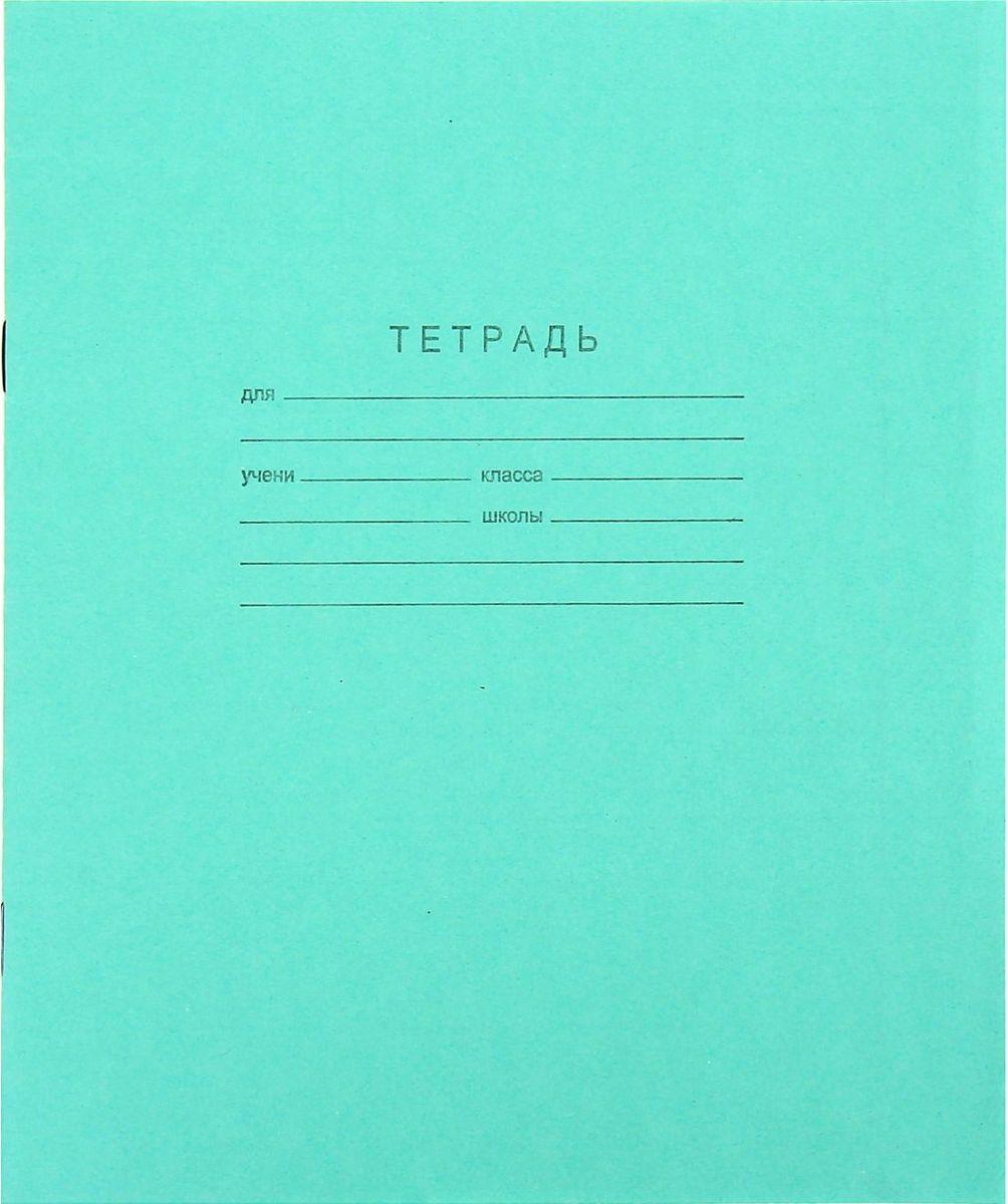КПК Тетрадь 12 листов в клетку цвет зеленый679442Тетрадь КПК идеально подойдет для занятий любому школьнику. Обложка, выполненная из плотной бумаги зеленого цвета, сохранит тетрадь в аккуратном состоянии на протяжении всего времени использования. Внутренний блок состоит из 12 листов белой бумаги в голубую клетку с полями. На задней обложке тетради представлены таблица умножения, меры длины, площади, объема и массы.Изделие отличается качеством внутреннего блока, который полностью соответствует нормам и необходимым параметрам для школьной продукции.Пусть ваш ребенок получает только хорошие оценки в любимых тетрадях с зеленой обложкой!Плотность: 60 г/м2.Белизна: 100%.