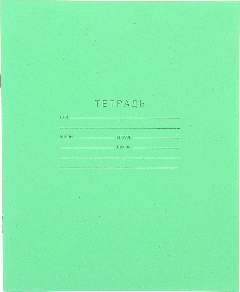 КПК Тетрадь 12 листов в линейку цвет зеленый679443Тетрадь КПК идеально подойдет для занятий любому школьнику.Обложка, выполненная из бумаги зеленого цвета, сохранит тетрадь в аккуратном состоянии на протяжении всего времени использования. Внутренний блок состоит из 12 листов белой бумаги в голубую линейку с полями. На задней обложке тетради представлены прописные буквы русского алфавита.Изделие отличается качеством внутреннего блока, который полностью соответствует нормам и необходимым параметрам для школьной продукции.Пусть ваш ребенок получает только хорошие оценки в любимых тетрадях с зеленой обложкой!