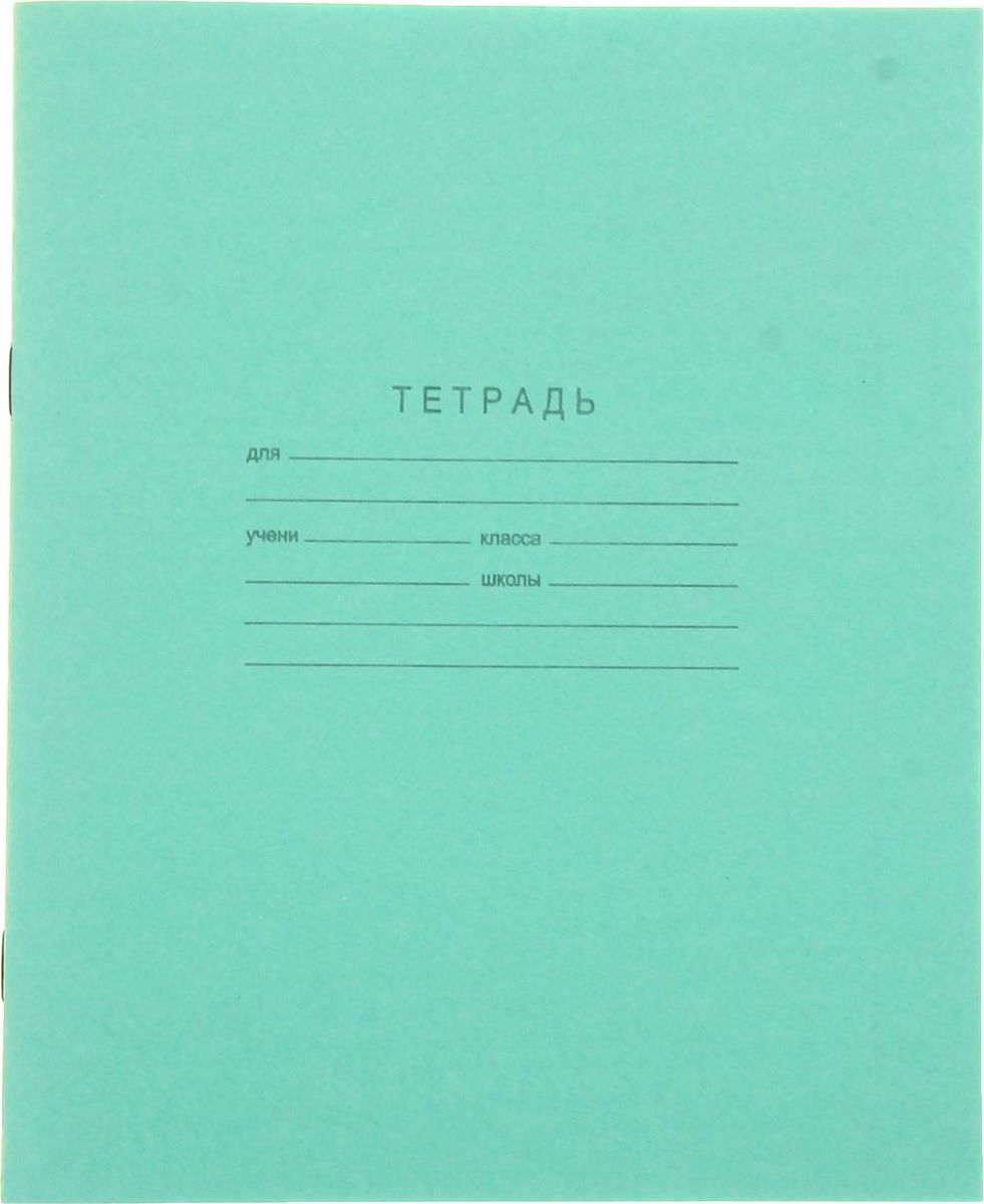 КПК Тетрадь 18 листов в клетку цвет зеленый679444Тетрадь КПК идеально подойдет для занятий любому школьнику.Обложка, выполненная из бумаги зеленого цвета, сохранит тетрадь в аккуратном состоянии на протяжении всего времени использования. Внутренний блок состоит из 18 листов белой бумаги в голубую клетку с полями. На задней обложке тетради представлена таблица метрической системы мер и умножения.Изделие отличается качеством внутреннего блока, который полностью соответствует нормам и необходимым параметрам для школьной продукции.Пусть ваш ребенок получает только хорошие оценки в любимых тетрадях с зеленой обложкой!