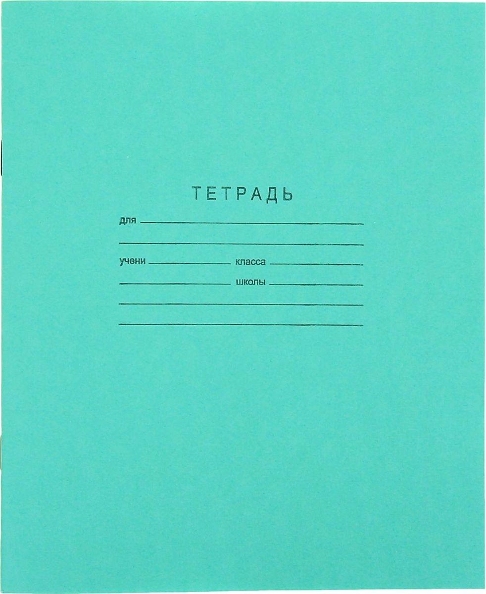 КПК Тетрадь 18 листов в линейку цвет зеленый679445Тетрадь КПК идеально подойдет для занятий любому школьнику.Обложка, выполненная из бумаги зеленого цвета, сохранит тетрадь в аккуратном состоянии на протяжении всего времени использования. Внутренний блок состоит из 18 листов белой бумаги в голубую линейку с полями. На задней обложке тетради представлены прописные буквы русского алфавита.Изделие отличается качеством внутреннего блока, который полностью соответствует нормам и необходимым параметрам для школьной продукции.Пусть ваш ребенок получает только хорошие оценки в любимых тетрадях с зеленой обложкой!Плотность: 60 г/м2.Белизна: 100%.
