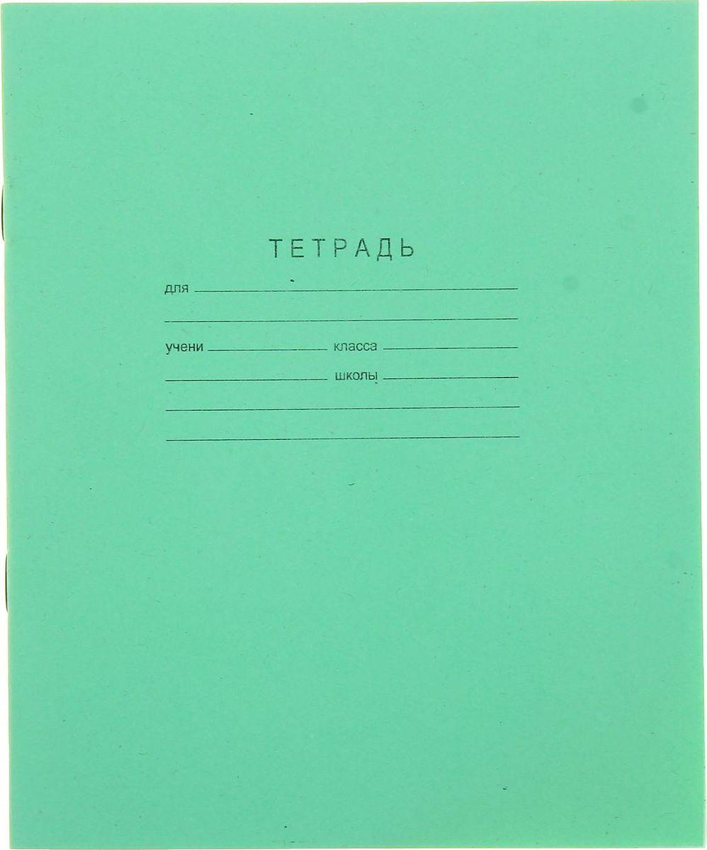 КПК Тетрадь 24 листа в линейку цвет зеленый 679447679447Тетрадь КПК идеально подойдет для занятий любому школьнику.Обложка, выполненная из бумаги зеленого цвета, сохранит тетрадь в аккуратном состоянии на протяжении всего времени использования. Внутренний блок состоит из 24 листов белой бумаги в голубую линейку с полями. На задней обложке тетради представлены прописные буквы русского алфавита.Изделие отличается качеством внутреннего блока, который полностью соответствует нормам и необходимым параметрам для школьной продукции.Пусть ваш ребенок получает только хорошие оценки в любимых тетрадях с зеленой обложкой!