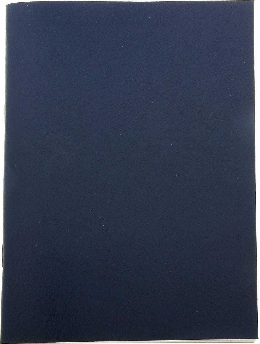 КПК Тетрадь 48 листов в линейку72523WDМодные дизайны обложек и высочайшее качество бумаги – именно такие тетради выпускает Краснокамский Полиграфический Комбинат. Он является одним из крупнейших производителей по выпуску бумажно-беловых изделий в России.