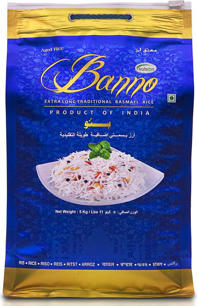 Banno Extra Long басмати рис, 5 кг0120710Удлинённый традиционный рис басмати со сладким ароматом, выдержка риса 1 год, длина риса в приготовленном виде 20 мм