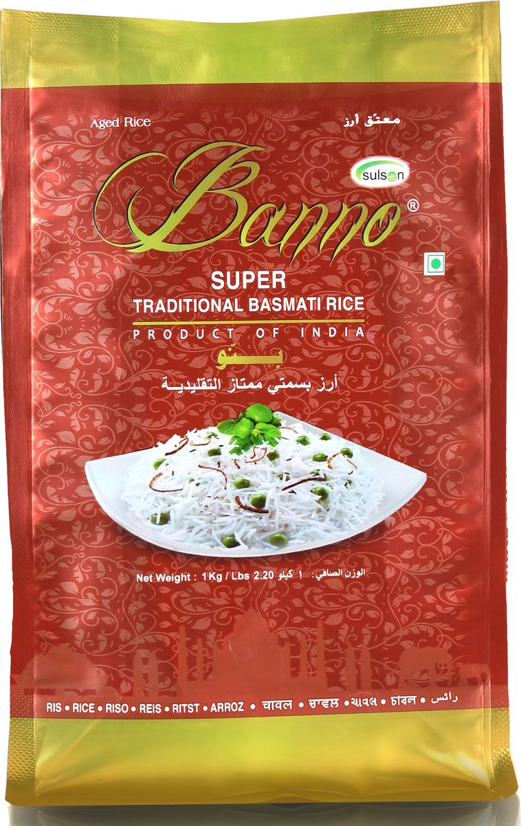 Banno Super Traditional басмати рис, 1 кг чудо зернышко рис круглозерный 1 сорт 800 г