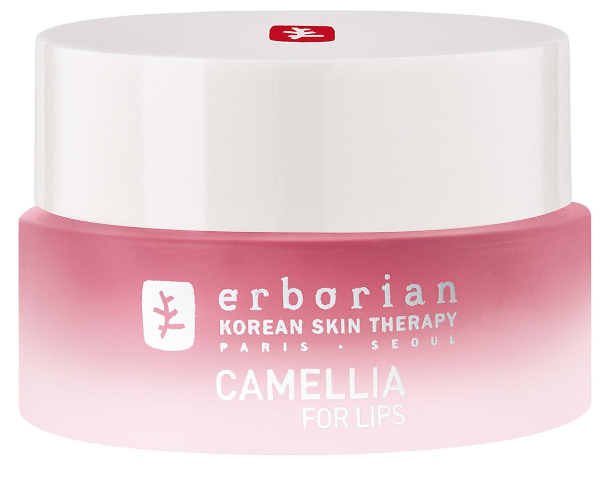 Erborian CAMELLIA бальзам для губ, 7 мл782233Масло камелии в составе бальзама для губ защищает нежную кожу губ от негативного воздействия внешней среды и обезвоживания. Аденозин успокаивает, смягчает и питает кожу. Этот бальзам заметно улучшает состояние губ, делая улыбку еще более обворожительной.