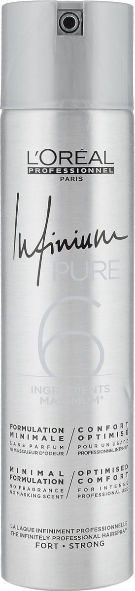 L'Oreal Professionnel Лак сильной фиксации (фикс.3) Infinium Pure Strong, 300 мл barex эко лак без газа нормальной фиксации золото марокко 300 мл
