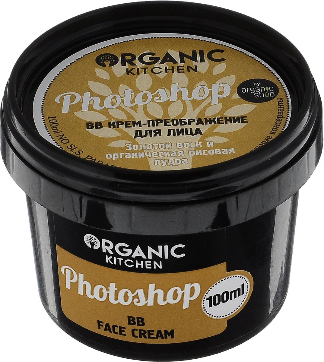 Органик Шоп Китчен Крем ВВ преображение для лица Фотошоп 100мл лимони шоп