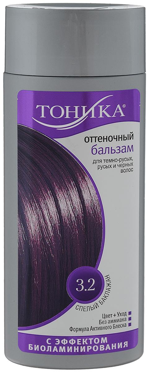 Тоника Оттеночный бальзам с эффектом биоламинирования 3.2 Спелый баклажан, 150 мл31978Цвет здоровых волос Вам подарит серия оттеночных бальзамов Тоника. Экстракт белого льна укрепляет структуру, насыщает витаминами и делает волосы послушными и шелковистыми, придавая им не только цвет, а также блеск и защиту. Здоровые блестящие волосы притягивают взгляд, позволяют женщине чувствовать себя уверенно, создают хорошее настроение. Новая Тоника поможет вашим волосам выглядеть сногсшибательно! Новый оттенок волос создаст неповторимый образ, таинственный и манящий!Подходит для русых, темно-русых и черных волос Не содержит спирт, аммиак и перекись водорода Питает и защищает волос Образует тончайшую пленку, что позволяет удерживать полезные вещества внутри волоса Придает объем и блеск волосам