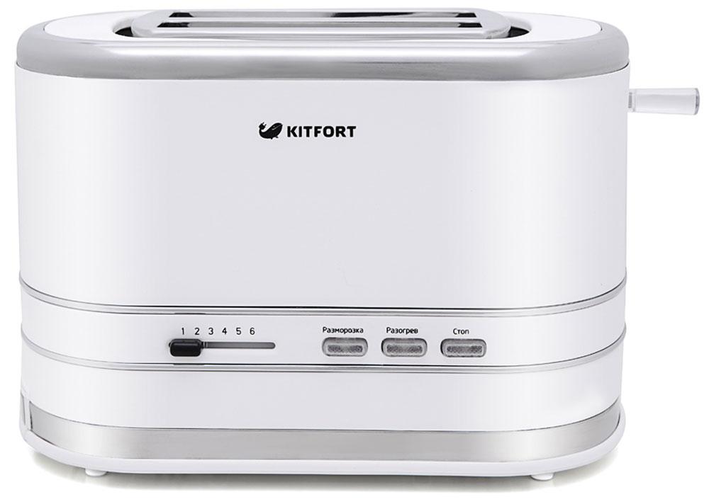 Kitfort КТ-2001-2, White тостер