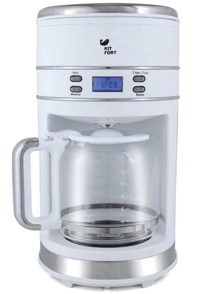 Кофеварка Kitfort КТ-704-1, White КТ-704-1