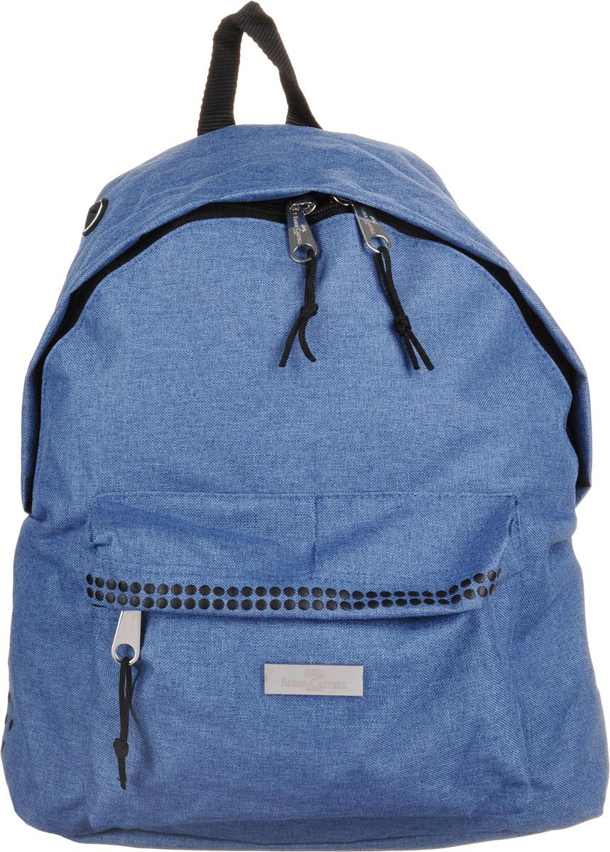 Faber-Castell Рюкзак Grip цвет синий573351Стильный и качественный рюкзак Faber-Castell Grip выполнен из прочного полиэстера и прекрасно подойдет для использования подростками.Это легкий и компактный городской рюкзак, который обязательно подчеркнет вашу индивидуальность.Рюкзак содержит одно большое вместительное отделение, закрывающееся на застежку-молнию с двумя бегунками. Внутри отделения расположен мягкий открытый карман, который фиксируется липучкой. На лицевой стороне рюкзака расположен накладной карман на молнии. На задней части рюкзака имеется открытый карман на липучке.Рюкзак оснащен широкими лямками и текстильной ручкой для переноски в руке. Имеется вывод для наушников.Такую модель рюкзака можно использовать для повседневных прогулок, отдыха и спорта.