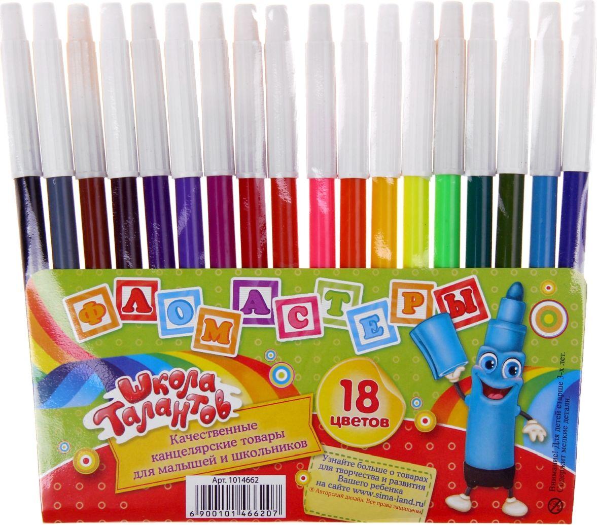 Школа талантов Набор фломастеров 18 цветов1014662Набор фломастеров Школа талантов помогут маленькому художнику раскрыть свой творческий потенциал, рисовать и раскрашивать яркие картинки, развивая воображение, мелкую моторику и цветовосприятие. Пластиковый корпус и вентилируемый колпачок предохраняют чернила от преждевременного высыхания, что гарантирует длительный срок службы.