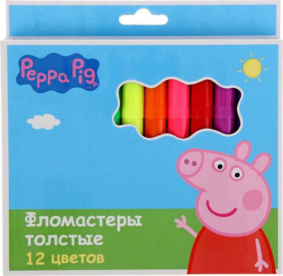 Peppa Pig Набор фломастеров утолщенные 12 цветов peppa plays football