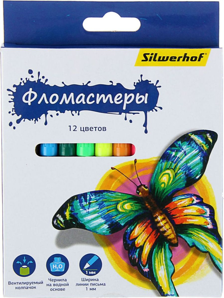 Silwerhof Набор фломастеров Бабочки 12 цветов1430570