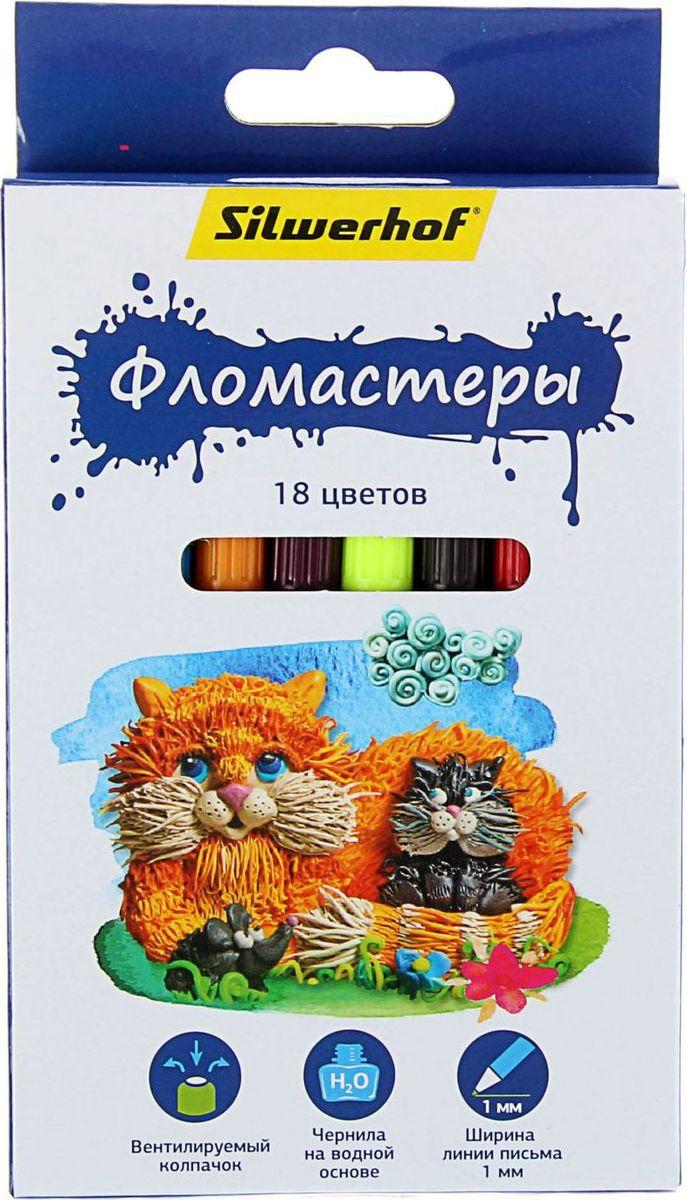 Silwerhof Набор фломастеров Пластилиновая коллекция 18 цветов 14305751430575