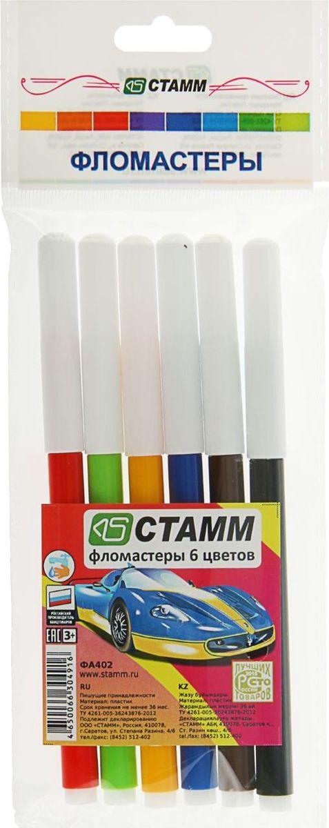 Стамм Набор фломастеров Автомобили 6 цветов 18898271889827