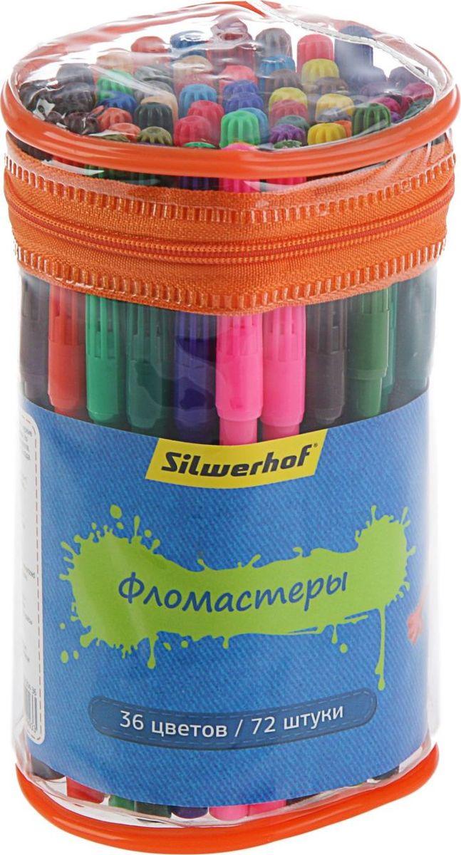 Silwerhof Набор фломастеров Джинсовая коллекция 36 цветов 72 шт2187665
