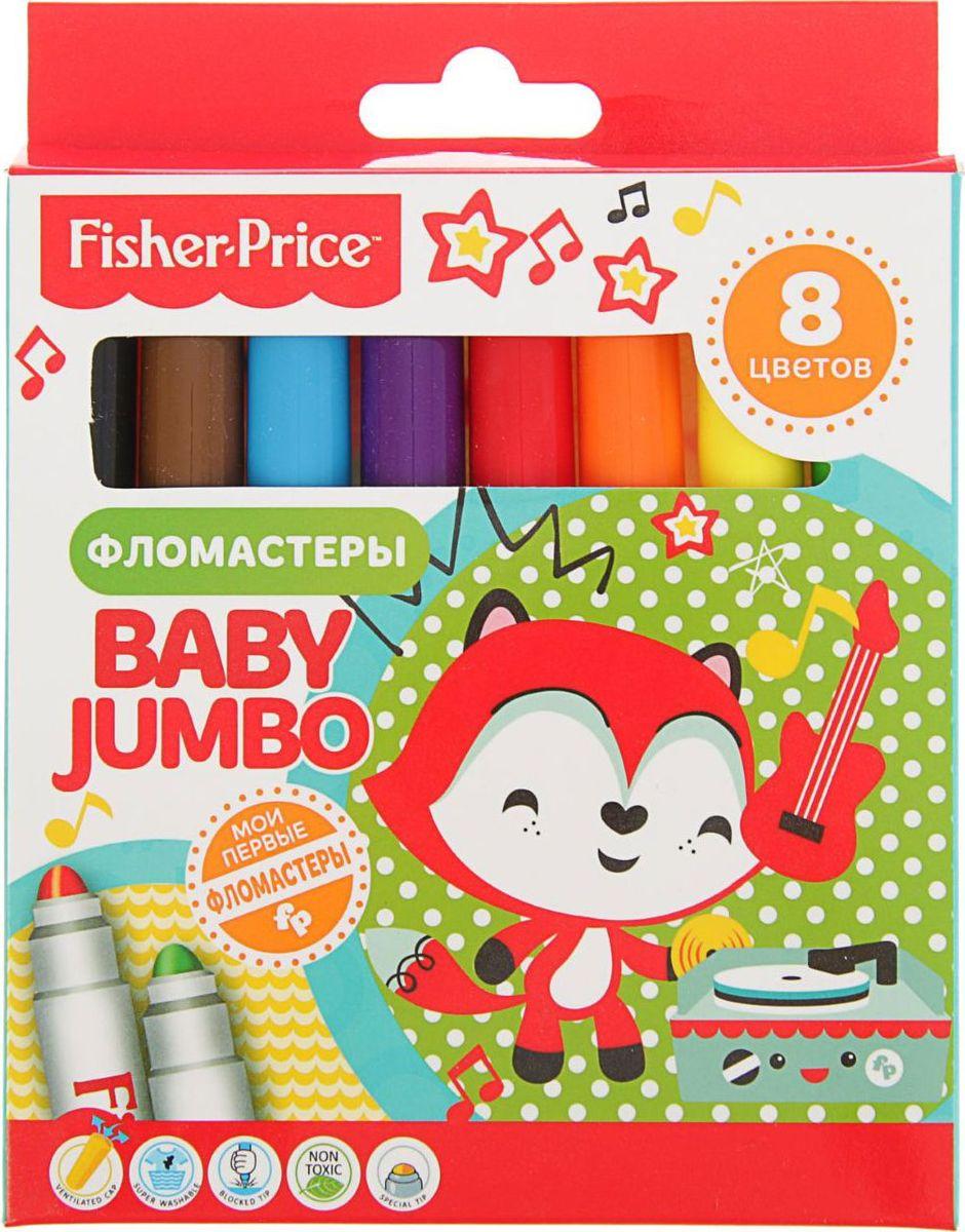 Mattel Набор фломастеров Baby Jumbo Fisher Price утолщенные 8 цветов -  Фломастеры