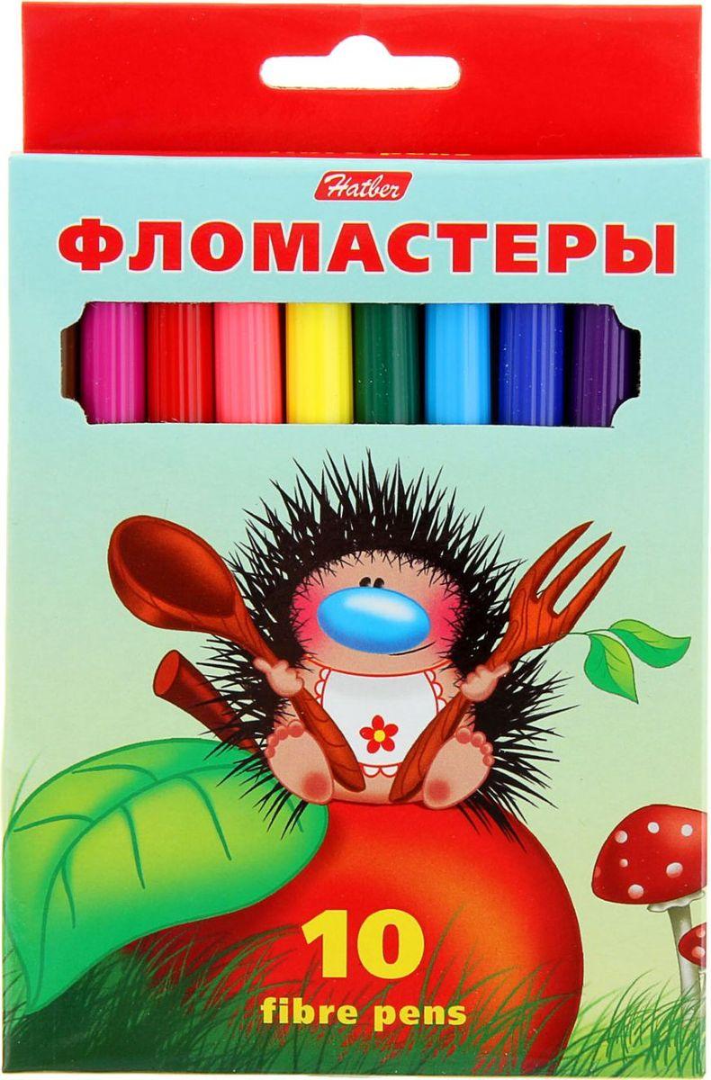 Hatber Набор фломастеров Ежики 10 цветов858977