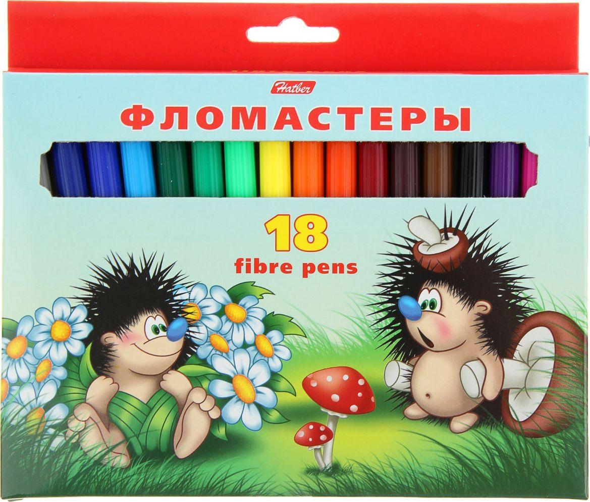 Hatber Набор фломастеров Ежики 18 цветов858985