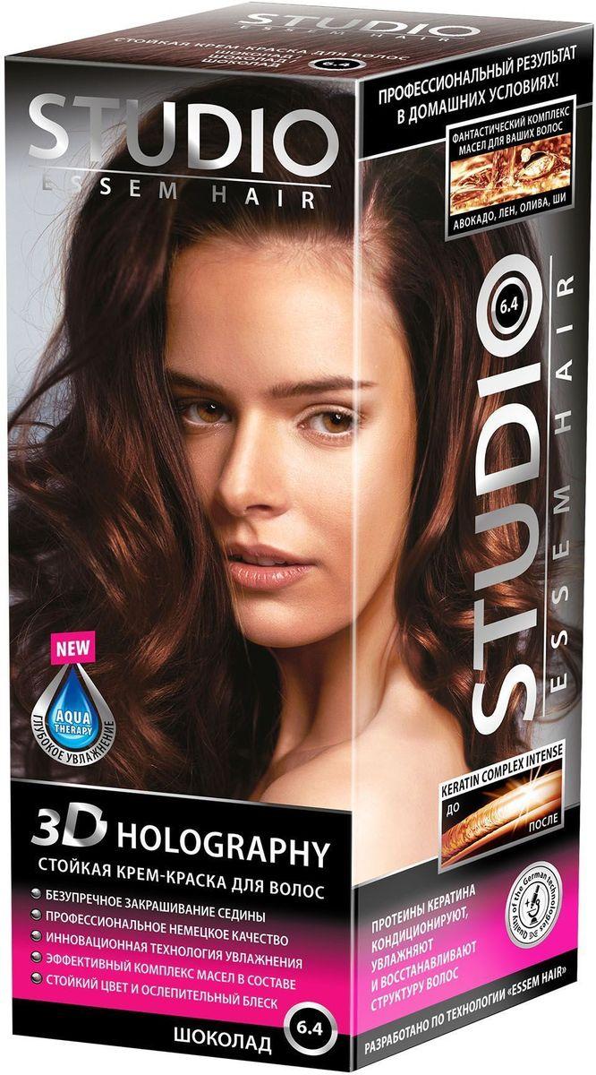Studio стойкая крем-краска для волос 3Д Голографи 6.4 Шоколад 50/50/15 мл03098Шоколадный цвет волос выглядит эффектно и ярко! Невероятный блеск, стойкость цвета и максимальное закрашивание седины! Максимальное закрашивание седины Инновационная формула удерживает красящие пигменты на 25% дольше, чем обычная краска Светоотражающие частицы придают неповторимый блеск волосам. Биоактивный коктейль с ценными маслами авокадо, льна, оливы, и карите восстанавливают, питают и насыщают волосы витаминами Кремовая текстура легко распределяется и не течет Молекулы гидролизованного кератина делают волосы потрясающе крепкими и здоровыми Система AQUA therapy с мощным компонентом нового поколения Cutina Shine поддерживает водный баланс волос от корней до кончиков.