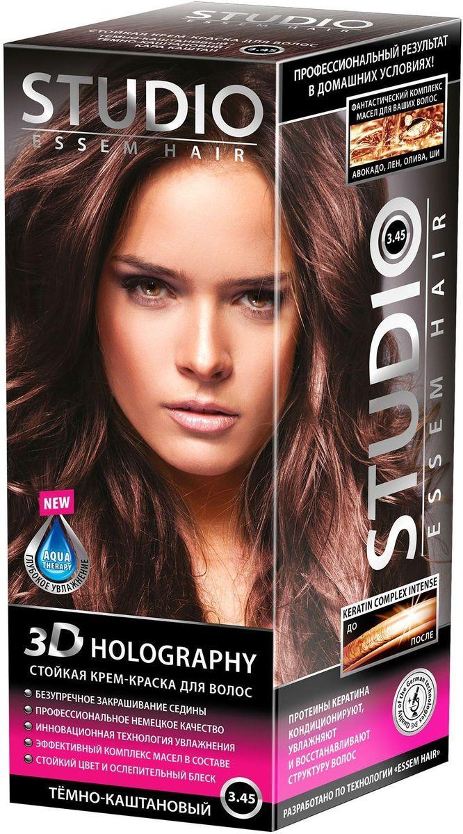 Studio стойкая крем-краска для волос 3Д Голографи 3.45 Темно-каштановый 50/50/15 мл03104Каштановые оттенки волос выразительны и всегда актуальны! Невероятный блеск, стойкость цвета и максимальное закрашивание седины! Максимальное закрашивание седины Инновационная формула удерживает красящие пигменты на 25% дольше, чем обычная краска Светоотражающие частицы придают неповторимый блеск волосам. Биоактивный коктейль с ценными маслами авокадо, льна, оливы, и карите восстанавливают, питают и насыщают волосы витаминами Кремовая текстура легко распределяется и не течет Молекулы гидролизованного кератина делают волосы потрясающе крепкими и здоровыми Система AQUA therapy с мощным компонентом нового поколения Cutina Shine поддерживает водный баланс волос от корней до кончиков.