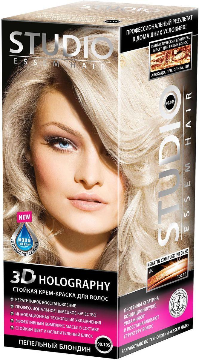 Studio стойкая крем-краска для волос 3Д Голографи 90.105 Пепельный блондин 50/50/15 мл03111Пепельный блондин - естественный и глубокий цвет, он подходит практически всем женщинам! Великолепный играющий блеск и неповторимый оттенок на волосах надолго!Максимальное закрашивание сединыИнновационная формула удерживает красящие пигменты на 25% дольше, чем обычная краскаСветоотражающие частицы придают неповторимый блеск волосамБиоактивный коктейль с ценными маслами авокадо, льна, оливы, и карите восстанавливают, питают и насыщают волосы витаминамиКремовая текстура легко распределяется и не течетМолекулы гидролизованного кератина делают волосы потрясающе крепкими и здоровымиСистема AQUA therapy с мощным компонентом нового поколения Cutina Shine поддерживает водный баланс волос от корней до кончиков