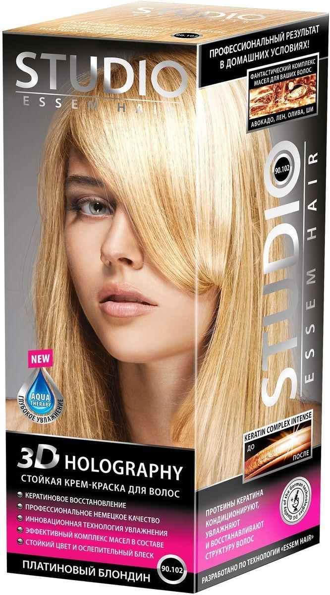 Studio стойкая крем-краска для волос 3Д Голографи 90.102 Платиновый блондин 50/50/15 мл03128Платиновый блонд - всегда эффектный и модный тренд! Великолепный играющий блеск и неповторимый оттенок на волосах надолго! Максимальное закрашивание седины Инновационная формула удерживает красящие пигменты на 25% дольше, чем обычная краска Светоотражающие частицы придают неповторимый блеск волосам Биоактивный коктейль с ценными маслами авокадо, льна, оливы, и карите восстанавливают, питают и насыщают волосы витаминами Кремовая текстура легко распределяется и не течет Молекулы гидролизованного кератина делают волосы потрясающе крепкими и здоровыми Система AQUA therapy с мощным компонентом нового поколения Cutina Shine поддерживает водный баланс волос от корней до кончиков.