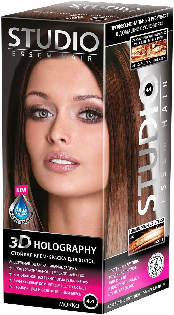 Studio стойкая крем-краска для волос 3Д Голографи 4.4 Мокко 50/50/15 мл03142Цвет волос мокко придаст вашим волосам изысканности и элегантности! Невероятный блеск, стойкость цвета и максимальное закрашивание седины! Максимальное закрашивание седины Инновационная формула удерживает красящие пигменты на 25% дольше, чем обычная краска Светоотражающие частицы придают неповторимый блеск волосам. Биоактивный коктейль с ценными маслами авокадо, льна, оливы, и карите восстанавливают, питают и насыщают волосы витаминами Кремовая текстура легко распределяется и не течет Молекулы гидролизованного кератина делают волосы потрясающе крепкими и здоровыми Система AQUA therapy с мощным компонентом нового поколения Cutina Shine поддерживает водный баланс волос от корней до кончиков.