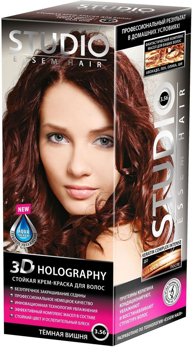 Studio стойкая крем-краска для волос 3Д Голографи 3.56 Темная вишня 50/50/15 мл03166Таинственный черный! Невероятный блеск, стойкость цвета и максимальное закрашивание седины! Максимальное закрашивание седины Инновационная формула удерживает красящие пигменты на 25% дольше, чем обычная краска Светоотражающие частицы придают неповторимый блеск волосам. Биоактивный коктейль с ценными маслами авокадо, льна, оливы, и карите восстанавливают, питают и насыщают волосы витаминами Кремовая текстура легко распределяется и не течет Молекулы гидролизованного кератина делают волосы потрясающе крепкими и здоровыми Система AQUA therapy с мощным компонентом нового поколения Cutina Shine поддерживает водный баланс волос от корней до кончиков.
