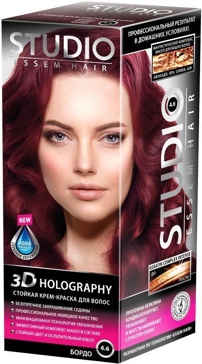 Studio стойкая крем-краска для волос 3Д Голографи 4.6 Бордо 50/50/15 мл03173Великолепный играющий блеск и неповторимый яркий оттенок на волосах надолго! Максимальное закрашивание седины Инновационная формула удерживает красящие пигменты на 25% дольше, чем обычная краска Светоотражающие частицы придают неповторимый блеск волосам. Биоактивный коктейль с ценными маслами авокадо, льна, оливы, и карите восстанавливают, питают и насыщают волосы витаминами Кремовая текстура легко распределяется и не течет Молекулы гидролизованного кератина делают волосы потрясающе крепкими и здоровыми Система AQUA therapy с мощным компонентом нового поколения Cutina Shine поддерживает водный баланс волос от корней до кончиков.