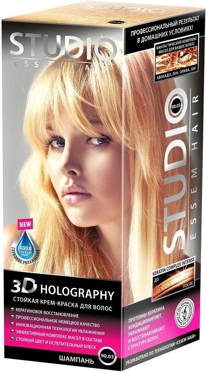Studio стойкая крем-краска для волос 3Д Голографи 90.03 Шампань 50/50/15 мл