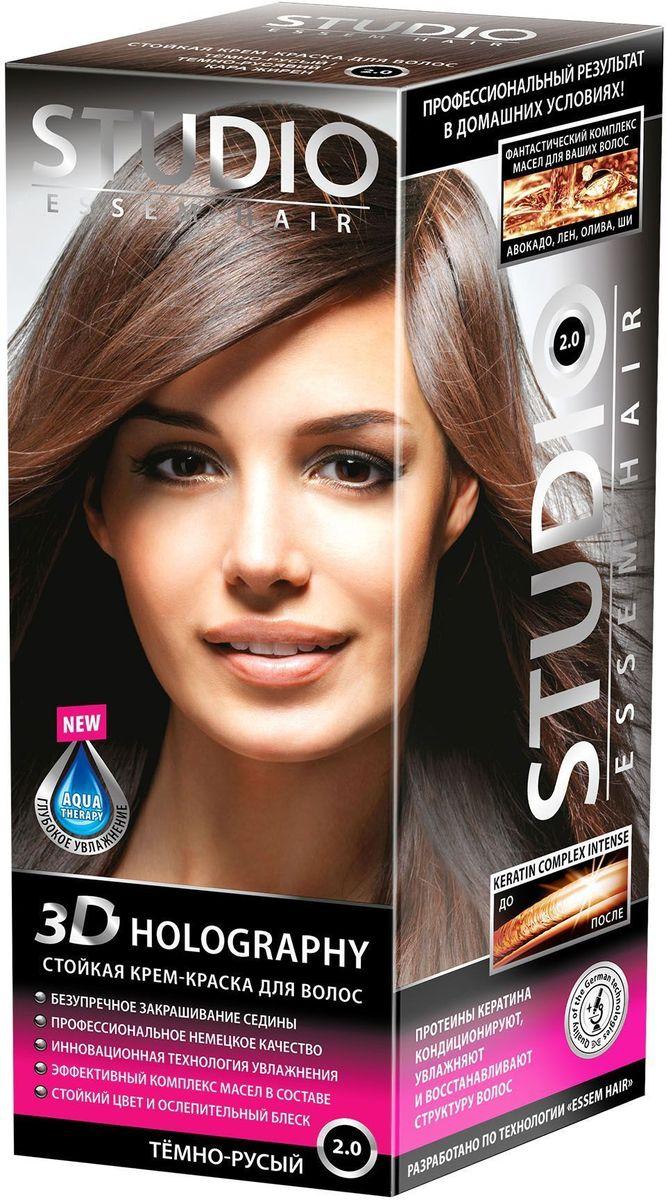 Studio стойкая крем-краска для волос 3Д Голографи 2.0 Темно-русый 50/50/15 мл03203Натуральный темно-русый цвет волос подчеркнет вашу естественность! Невероятный блеск, стойкость цвета и максимальное закрашивание седины! Максимальное закрашивание седины Инновационная формула удерживает красящие пигменты на 25% дольше, чем обычная краска Светоотражающие частицы придают неповторимый блеск волосам. Биоактивный коктейль с ценными маслами авокадо, льна, оливы, и карите восстанавливают, питают и насыщают волосы витаминами Кремовая текстура легко распределяется и не течет Молекулы гидролизованного кератина делают волосы потрясающе крепкими и здоровыми Система AQUA therapy с мощным компонентом нового поколения Cutina Shine поддерживает водный баланс волос от корней до кончиков.