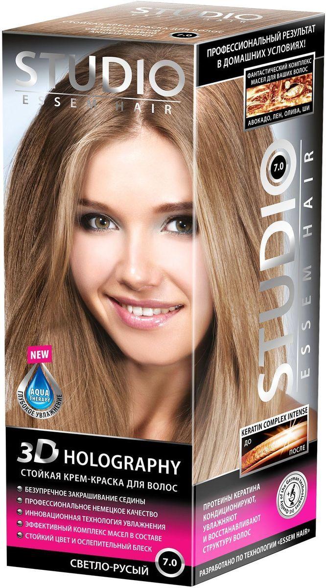 Studio стойкая крем-краска для волос 3Д Голографи 7.0 Светло-русый 50/50/15 мл03234Светло-русый цвет волос сделает Ваш образ нежным и утонченным! Невероятный блеск, стойкость цвета и максимальное закрашивание седины! Максимальное закрашивание седины Инновационная формула удерживает красящие пигменты на 25% дольше, чем обычная краска Светоотражающие частицы придают неповторимый блеск волосам. Биоактивный коктейль с ценными маслами авокадо, льна, оливы, и карите восстанавливают, питают и насыщают волосы витаминами Кремовая текстура легко распределяется и не течет Молекулы гидролизованного кератина делают волосы потрясающе крепкими и здоровыми Система AQUA therapy с мощным компонентом нового поколения Cutina Shine поддерживает водный баланс волос от корней до кончиков.