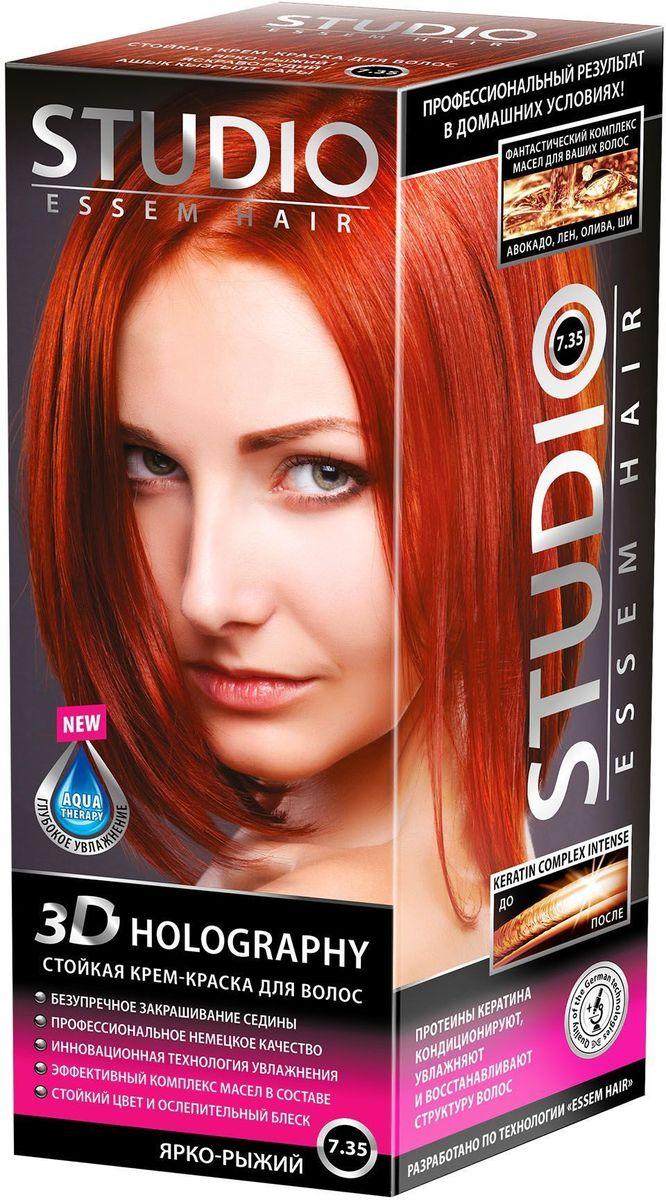 Studio стойкая крем-краска для волос 3Д Голографи 7.35 Ярко-рыжий 50/50/15 мл03241Магический рыжий! Великолепный играющий блеск и неповторимый оттенок на волосах надолго! Максимальное закрашивание седины Инновационная формула удерживает красящие пигменты на 25% дольше, чем обычная краска Светоотражающие частицы придают неповторимый блеск волосам Биоактивный коктейль с ценными маслами авокадо, льна, оливы, и карите восстанавливают, питают и насыщают волосы витаминами Кремовая текстура легко распределяется и не течет Молекулы гидролизованного кератина делают волосы потрясающе крепкими и здоровыми Система AQUA therapy с мощным компонентом нового поколения Cutina Shine поддерживает водный баланс волос от корней до кончиков.