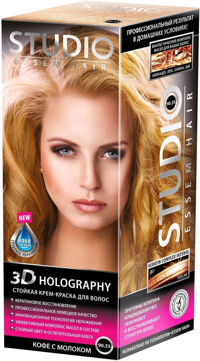 Studio стойкая крем-краска для волос 3Д Голографи 90.35 Кофе с молоком 50/50/15 мл03265Цвет волос Кофе с молоком приобрел невероятную популярность в 2013 году. Это благородный и изысканный цвет! Великолепный играющий блеск и неповторимый оттенок на волосах надолго! Максимальное закрашивание седины Инновационная формула удерживает красящие пигменты на 25% дольше, чем обычная краска Светоотражающие частицы придают неповторимый блеск волосам Биоактивный коктейль с ценными маслами авокадо, льна, оливы, и карите восстанавливают, питают и насыщают волосы витаминами Кремовая текстура легко распределяется и не течет Молекулы гидролизованного кератина делают волосы потрясающе крепкими и здоровыми Система AQUA therapy с мощным компонентом нового поколения Cutina Shine поддерживает водный баланс волос от корней до кончиков