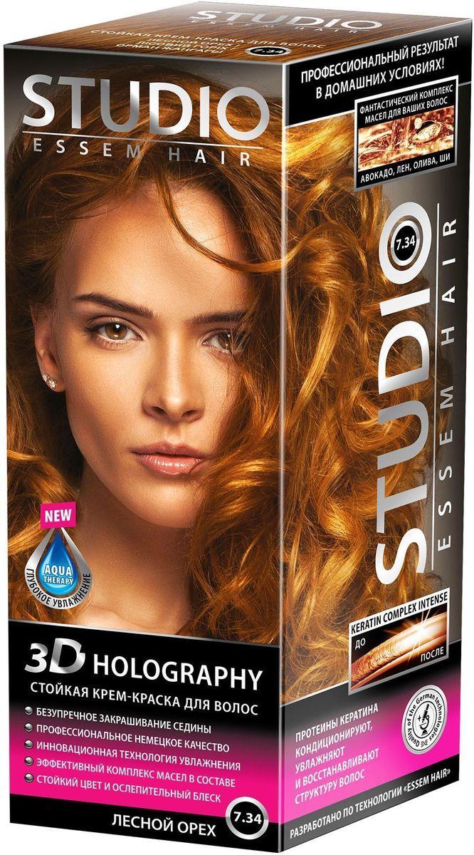 Studio стойкая крем-краска для волос 3Д Голографи 7.34 Лесной орех 50/50/15 мл03296Великолепный играющий блеск и неповторимый оттенок на волосах надолго! Максимальное закрашивание седины Инновационная формула удерживает красящие пигменты на 25% дольше, чем обычная краска Светоотражающие частицы придают неповторимый блеск волосам Биоактивный коктейль с ценными маслами авокадо, льна, оливы, и карите восстанавливают, питают и насыщают волосы витаминами Кремовая текстура легко распределяется и не течет Молекулы гидролизованного кератина делают волосы потрясающе крепкими и здоровыми Система AQUA therapy с мощным компонентом нового поколения Cutina Shine поддерживает водный баланс волос от корней до кончиков.