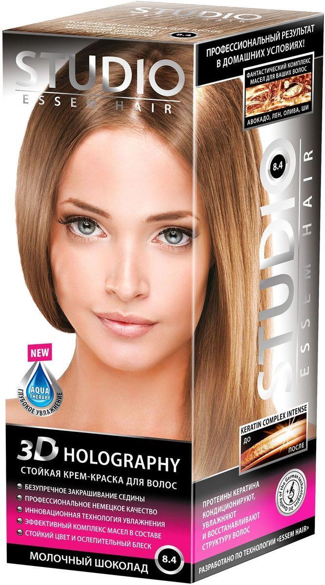 Studio стойкая крем-краска для волос 3Д Голографи 8.4 Молочный шоколад 50/50/15 мл03302Универсальным цвет волос молочный шоколад поможет создать нежный образ! Великолепный играющий блеск и неповторимый оттенок на волосах надолго! Максимальное закрашивание седины Инновационная формула удерживает красящие пигменты на 25% дольше, чем обычная краска Светоотражающие частицы придают неповторимый блеск волосам Биоактивный коктейль с ценными маслами авокадо, льна, оливы, и карите восстанавливают, питают и насыщают волосы витаминами Кремовая текстура легко распределяется и не течет Молекулы гидролизованного кератина делают волосы потрясающе крепкими и здоровыми Система AQUA therapy с мощным компонентом нового поколения Cutina Shine поддерживает водный баланс волос от корней до кончиков.