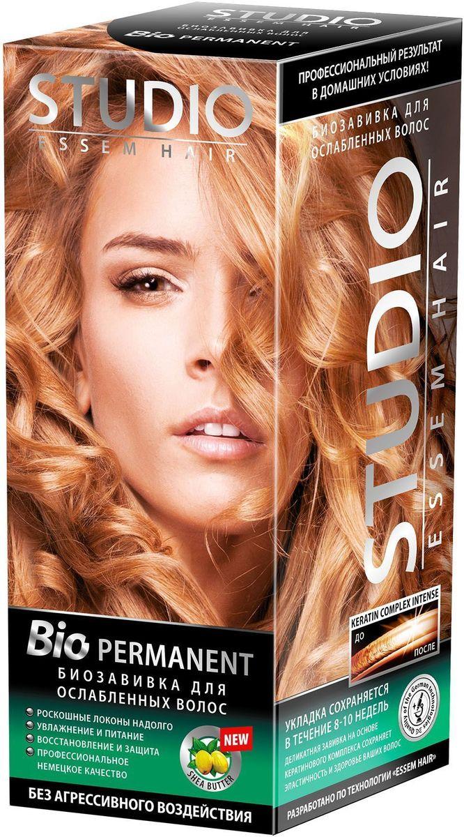 Studio биозавивка Bio Permanent для ослабленных волос 100/100/50 мл13479Щадящая биозавивка для ослабленных волос ; Красивый стойкий локон; Дополнительная защита перед завивкой; Кератиновый комплекс восстанавливает волосы после завивки; В состав входят смягчающие и увлажняющие компоненты; Оставляет волосы здоровыми и блестящими; Не раздражает кожу головы. Нежные и прочные локоны надолго!