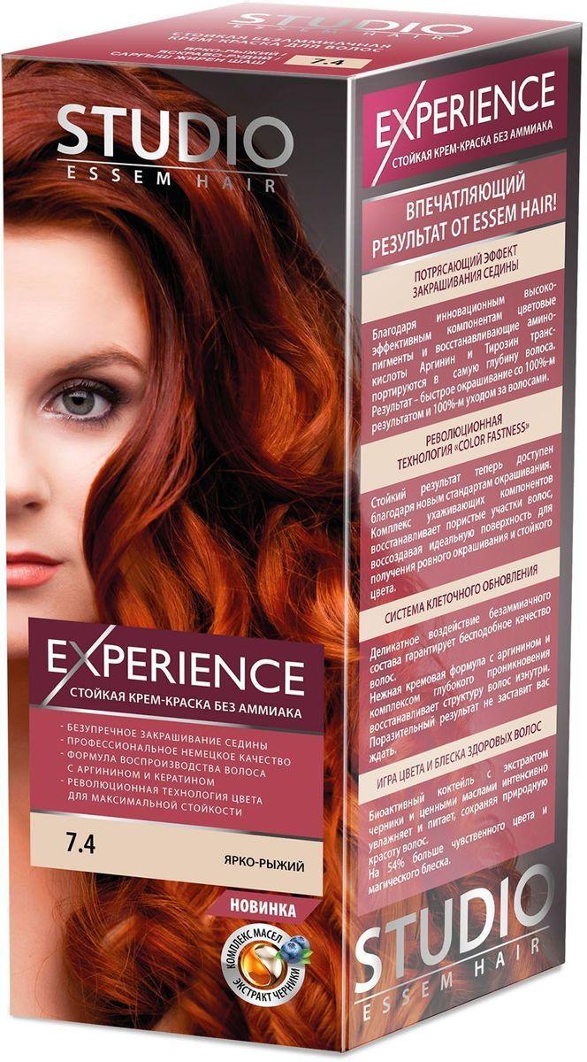Studio безаммиачная краска для волос 7.4 Ярко-рыжий 40/60/15 мл30872Пронзительный брюнет – загадочный оттенок, актуальный в любом сезоне! Невероятный блеск, стойкость цвета и максимальное закрашивание седины! Максимальное закрашивание седины.Деликатное воздействие безаммиачного состава гарантирует бесподобное качество волос.Нежная кремовая формула с аргинином и комплексом глубокого проникновения восстанавливает структуру волос изнутри.Светоотражающие частицы придают неповторимый блеск волосам.Биоактивный коктейль с ценными маслами авокадо, льна, оливы, и карите восстанавливают, питают и насыщают волосы витаминами.Кремовая текстура легко распределяется и не течет.Молекулы гидролизованного кератина делают волосы потрясающе крепкими и здоровыми.Система AQUA therapy с мощным компонентом нового поколения Cutina Shine поддерживает водный баланс волос от корней до кончиков.