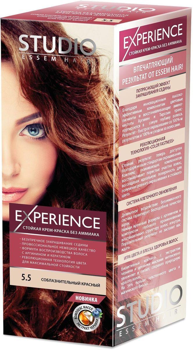 Studio безаммиачная краска для волос 5.5 Соблазнительный красный 40/60/15 мл30889Невероятный блеск, стойкость цвета и максимальное закрашивание седины!Деликатное воздействие безаммиачного состава гарантирует бесподобное качество волос. Нежная кремовая формула с аргинином и комплексом глубокого проникновения восстанавливает структуру волос изнутри. Светоотражающие частицы придают неповторимый блеск волосам. Биоактивный коктейль с ценными маслами авокадо, льна, оливы, и карите восстанавливают, питают и насыщают волосы витаминами. Кремовая текстура легко распределяется и не течет. Молекулы гидролизованного кератина делают волосы потрясающе крепкими и здоровыми. Система AQUA therapy с мощным компонентом нового поколения Cutina Shine поддерживает водный баланс волос от корней до кончиков.