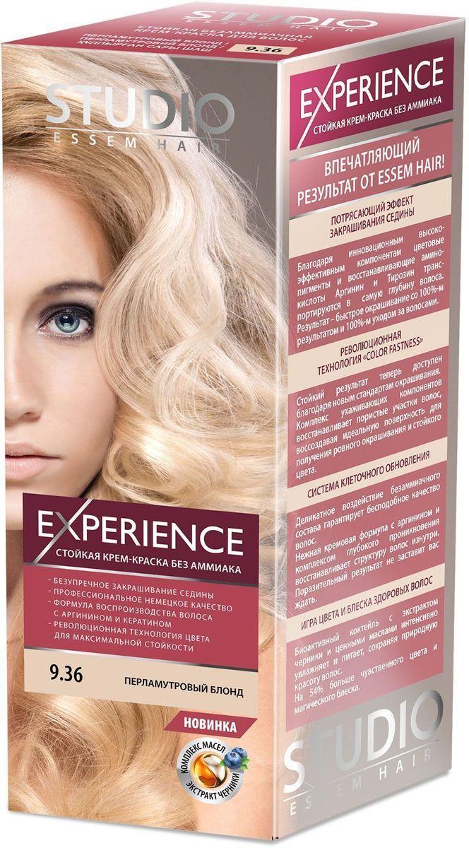 Studio безаммиачная краска для волос 9.36 Перламутровый блонд 40/60/15 мл12691Пронзительный брюнет – загадочный оттенок, актуальный в любом сезоне! Невероятный блеск, стойкость цвета и максимальное закрашивание седины! Максимальное закрашивание седины. Деликатное воздействие безаммиачного состава гарантирует бесподобное качество волос. Нежная кремовая формула с аргинином и комплексом глубокого проникновения восстанавливает структуру волос изнутри. Светоотражающие частицы придают неповторимый блеск волосам. Биоактивный коктейль с ценными маслами авокадо, льна, оливы, и карите восстанавливают, питают и насыщают волосы витаминами. Кремовая текстура легко распределяется и не течет. Молекулы гидролизованного кератина делают волосы потрясающе крепкими и здоровыми. Система AQUA therapy с мощным компонентом нового поколения Cutina Shine поддерживает водный баланс волос от корней до кончиков.