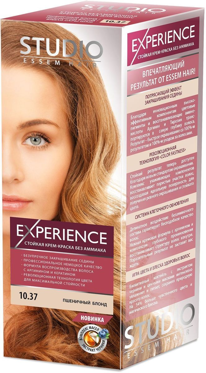 Studio безаммиачная краска для волос 10.37 Пшеничный блонд 40/60/15 мл30926Пронзительный брюнет – загадочный оттенок, актуальный в любом сезоне! Невероятный блеск, стойкость цвета и максимальное закрашивание седины! Максимальное закрашивание седины.Деликатное воздействие безаммиачного состава гарантирует бесподобное качество волос.Нежная кремовая формула с аргинином и комплексом глубокого проникновения восстанавливает структуру волос изнутри.Светоотражающие частицы придают неповторимый блеск волосам.Биоактивный коктейль с ценными маслами авокадо, льна, оливы, и карите восстанавливают, питают и насыщают волосы витаминами.Кремовая текстура легко распределяется и не течет.Молекулы гидролизованного кератина делают волосы потрясающе крепкими и здоровыми.Система AQUA therapy с мощным компонентом нового поколения Cutina Shine поддерживает водный баланс волос от корней до кончиков.