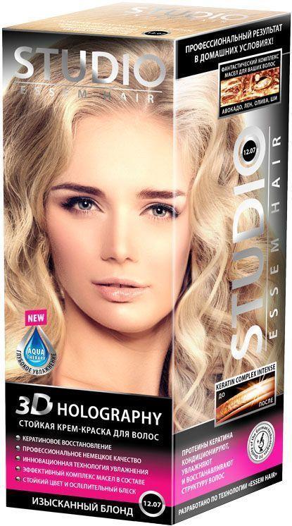 Studio стойкая крем-краска для волос 3Д Голографи 12.07 Изысканный блонд 40/60/15 мл36850Невероятный блеск, стойкость цвета и максимальное закрашивание седины! Максимальное закрашивание седины Инновационная формула удерживает красящие пигменты на 25% дольше, чем обычная краска Светоотражающие частицы придают неповторимый блеск волосам. Биоактивный коктейль с ценными маслами авокадо, льна, оливы, и карите восстанавливают, питают и насыщают волосы витаминами Кремовая текстура легко распределяется и не течет Молекулы гидролизованного кератина делают волосы потрясающе крепкими и здоровыми Система AQUA therapy с мощным компонентом нового поколения Cutina Shine поддерживает водный баланс волос от корней до кончиков.