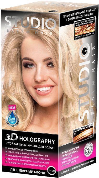 Studio стойкая крем-краска для волос 3Д Голографи 12.08 Легендарный блонд 40/60/15 мл36867Невероятный блеск, стойкость цвета и максимальное закрашивание седины! Максимальное закрашивание седины Инновационная формула удерживает красящие пигменты на 25% дольше, чем обычная краска Светоотражающие частицы придают неповторимый блеск волосам. Биоактивный коктейль с ценными маслами авокадо, льна, оливы, и карите восстанавливают, питают и насыщают волосы витаминами Кремовая текстура легко распределяется и не течет Молекулы гидролизованного кератина делают волосы потрясающе крепкими и здоровыми Система AQUA therapy с мощным компонентом нового поколения Cutina Shine поддерживает водный баланс волос от корней до кончиков.