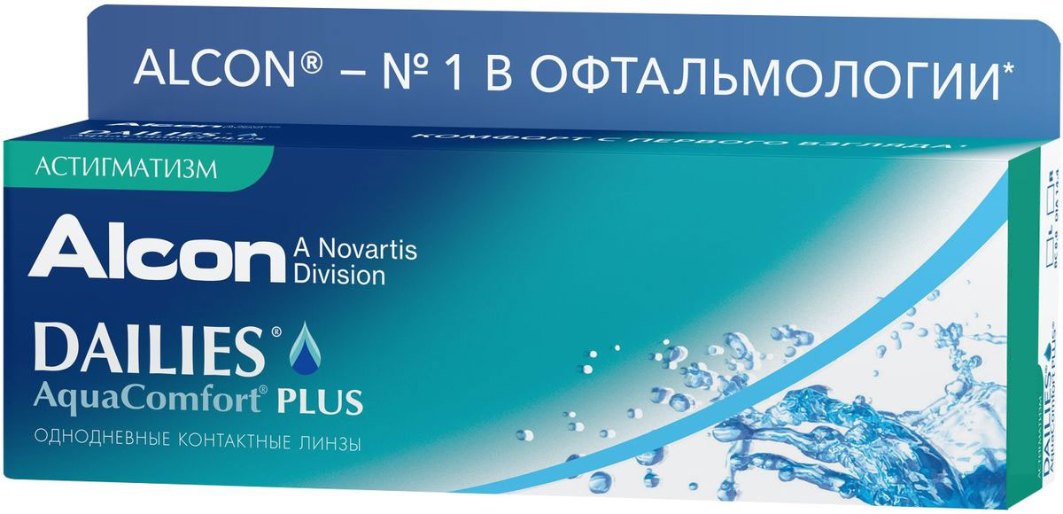 Аlcon Контактные линзы Dailies AquaComfort Plus Toric 30шт/-01.75/8.8/14.4/-0.75/18031748297Мягкие контактные линзы