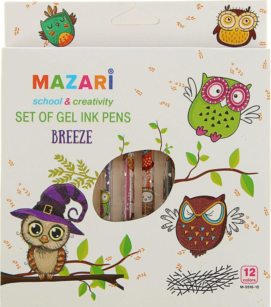 Mazari Набор гелевых ручек Breeze 12 цветов mazari набор гелевых ручек orion 4 цвета