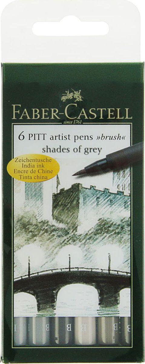 Faber-Castell Набор капиллярных ручек Pitt Artist Pen Brush 6 цветов2093541