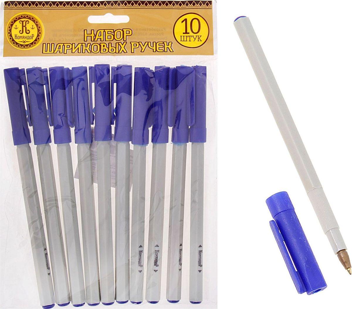 Командор Набор шариковых ручек синие цвет корпуса серый синий 10 шт867769Набор классических шариковых ручек Командор с серым корпусом станет незаменимым атрибутом для учебы или работы. Шариковый пишущий узел и паста на масляной основе сделали такой вид ручек самым распространенным и популярным во всем мире. Шариковые ручки самые экономичные, их надолго хватает. Писать этими ручками легко и удобно, густые чернила не растекаются на бумаге и не вытекают при переноске.